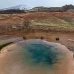 2012-04-14-gulfoss-tour-360.jpg